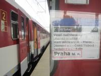 Номер поезда