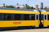 Вагон поезда RegioJet, фото с сайта regiojet.cz